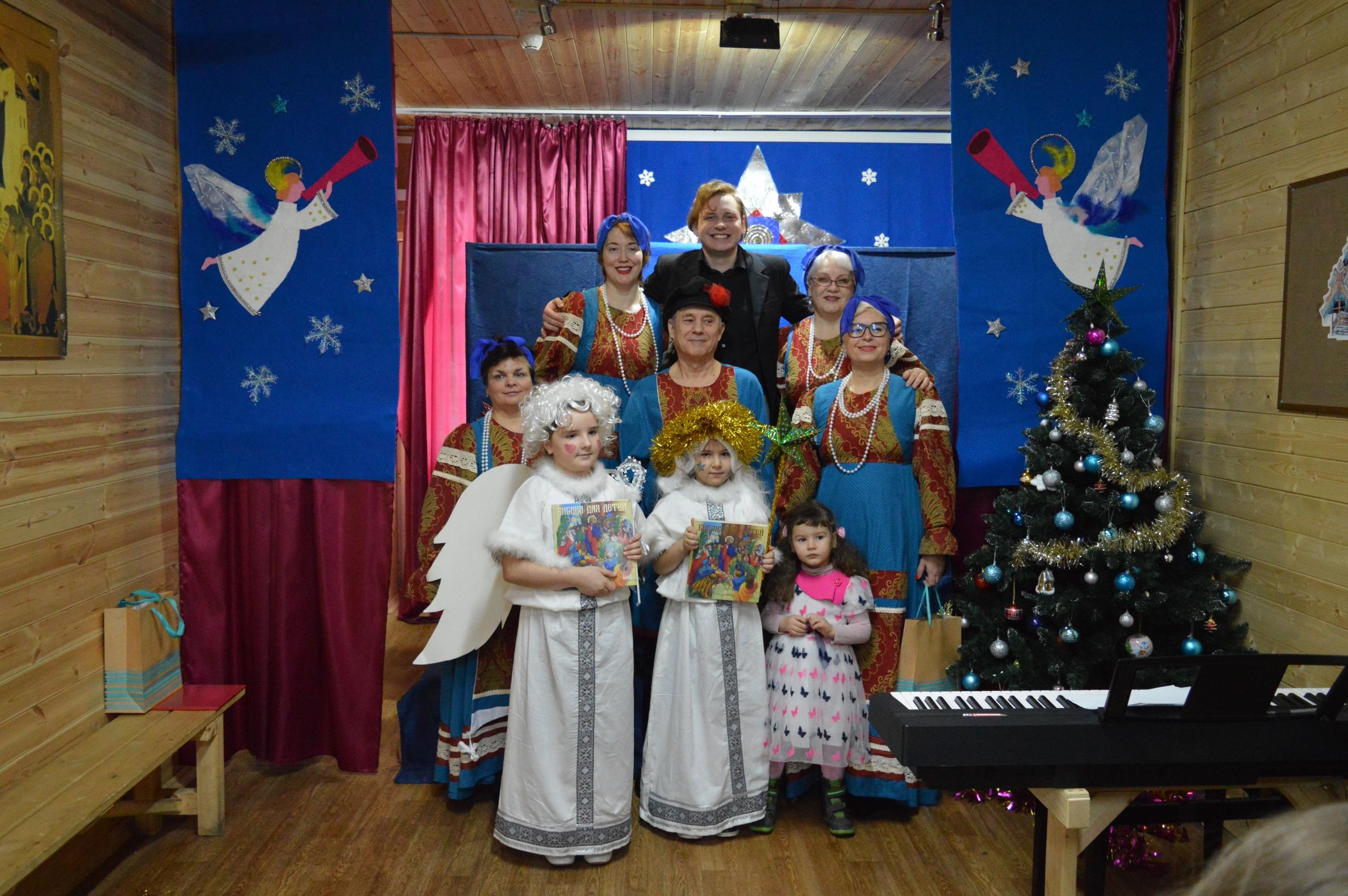 Празднование Рождества Христова!